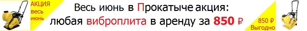 ba10620