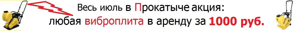ba20720