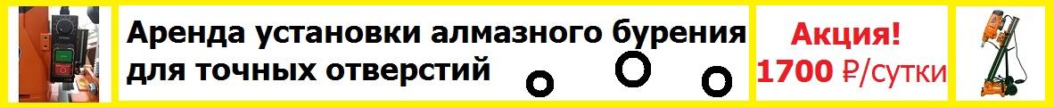 banner-alm-1