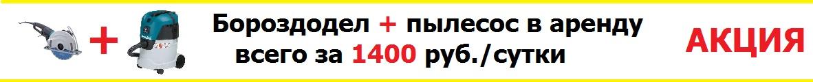 banner-bor-2